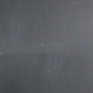 Honed (Polished) Slate